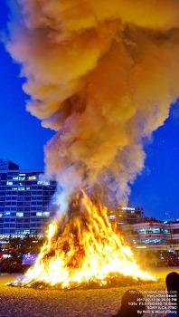 해운대 달집 태우기