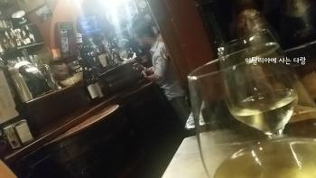 이탈리아 와인을 마셔보자