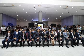 제9회 국제기후환경산업전이 개막했습니다. 개막식 이모저모