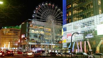 NAGOYA, JAPAN (나고야, 일본)