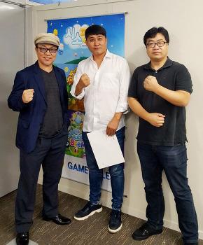 ㈜게임테일즈, 국내 인기 만화가 김성모 IP '럭키짱' 계약 체결