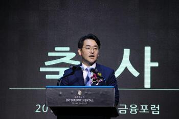 [180226] 2018 한국디지털금융포럼 참석