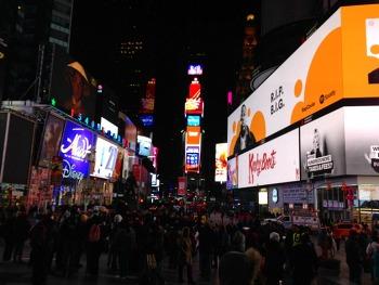 뉴욕-맨하탄 4박 5일 + 1일 여행 루트
