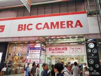 [BIC CAMERA] 구글 홈 미니(Google Home Mini Japan Ver. / 3000엔)