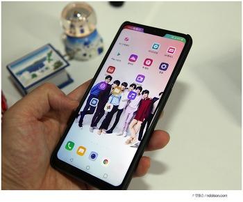 LG G7 ThinQ 구매혜택, BTS팩 방탄소년단 케이스 테마 특템