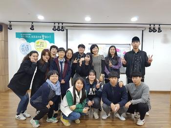 [꿈꾸다] 청년 민주시민의식 함양 2차 교육