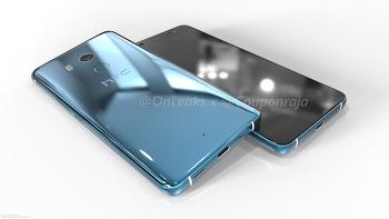 HTC - HTC U11 Plus 주요 스펙 및 360도 렌더링 이미지 유출