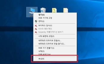 윈도우10 시각효과 변경을 통한 속도 향상시키는 방법
