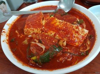 대전 : 광천식당 - 두부두루치기 & 오징어두루치기