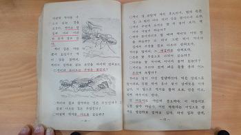 [옛배움책에서 캐낸 토박이말]39