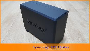시놀로지(Synology) NAS DS218play 개봉기