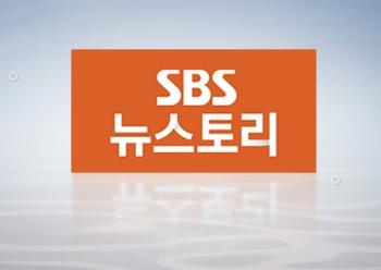 SBS <뉴스토리> 작가 집단해고, 이번에도 관행 뒤에 숨을 텐가