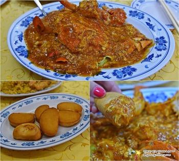보기만해도 군침이 꿀꺽~ '짠내투어 싱가포르 음식'