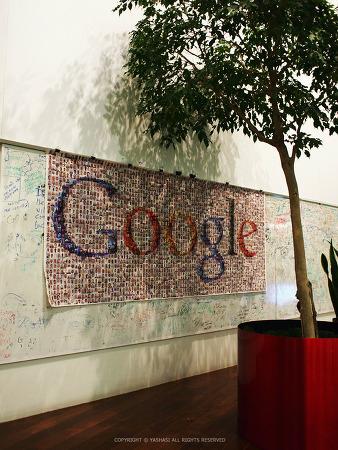 샌프란시스코, 구글 탐방(google)
