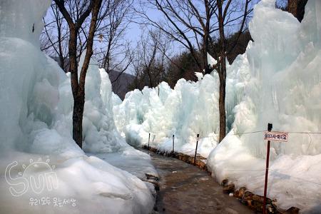 대전 속 강원도 체험, 상소동산림욕장 얼음동산