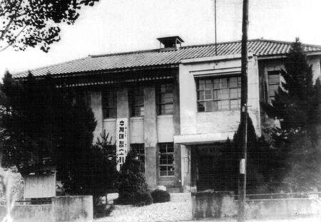 1950년대 안양 일번가에 있던 안양읍사무소