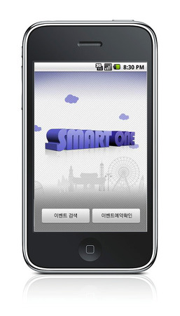 [GUI]Smart one City app