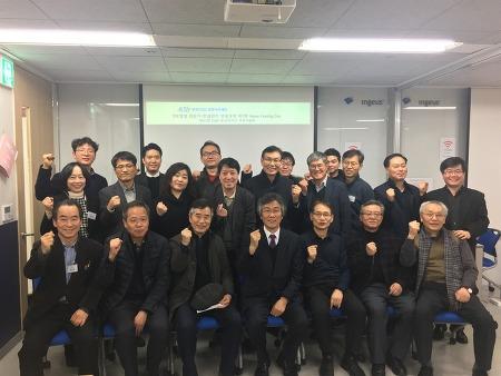 2017 TOC 전문가과정 홈커밍데이 사진(2017. 2. 25)
