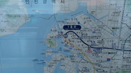 인천 동화마을 가는법 방문후기