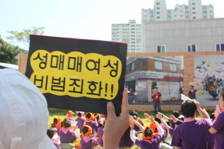 한국은 '불법화', 국제사회는 '비범죄화' (성매매 · 마약 · 안락사)