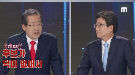대구-경북 여론조사, 유승민 홍준표 단일화 찬성 반대 여론조사