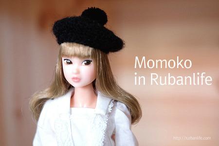 [어른의 비밀스런 인형놀이 #2] 모모꼬 CCS 15an momoko