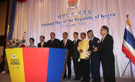 대한민국 국경일 '개천절' 행사(태국)