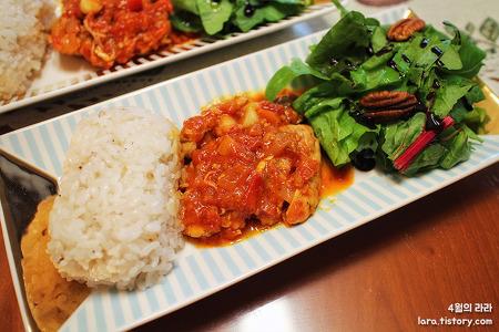 닭요리 토마토닭다리살조림, 닭봉조림