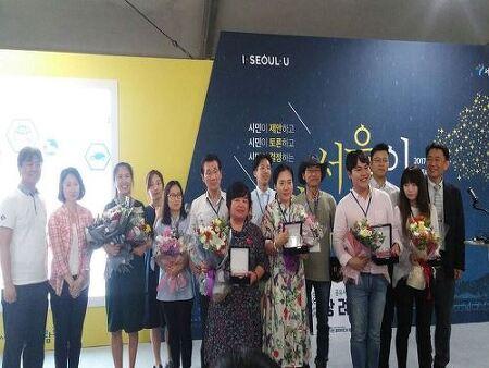 도봉구, 2017 시민 공유 아이디어 제안 한마당에서 4위 기염 by 동네방네 도봉구