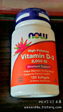 비타민 D 보충제-Now Foods, High Potency Vitamin D-3, 2,000 IU, 120 Softgels