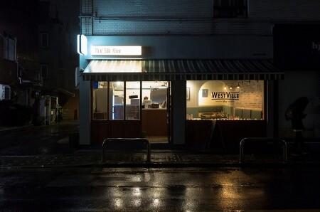 200808 _ 웨스트빌 피자 Westville Pizza @합정동
