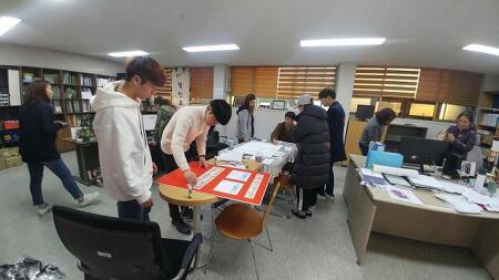 건국대학교 봉사자 지역의제 발표&캠페인