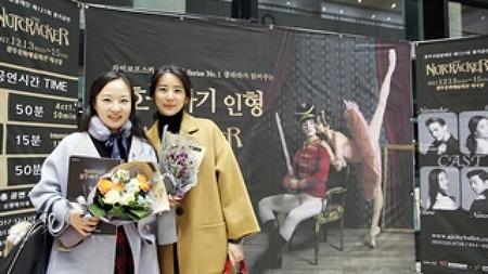 삼성전자 그린시티의 연말 공연관람지원!