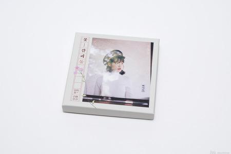 아이유 리메이크 앨범 꽃갈피 둘 오픈케이스
