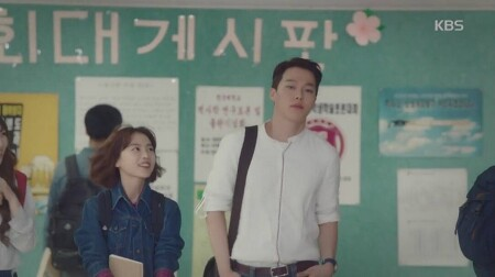 '고백부부' 장기용 남자크로스백 추천