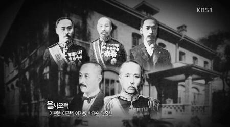 근대기 조선의 주요 사건 정리 2 (작업중)