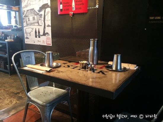 2046 팬스테이크 본점, 계동 스테이크 맛집의 위엄