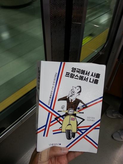 사람들이 서울에 사는 이유.