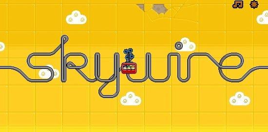 관람차 게임 Skywire