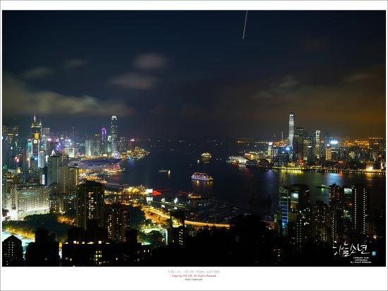 홍콩여행 - 보마산(Braemar Hill)에서 보는 홍콩의 야경