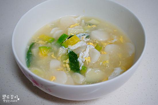 떡국 끓이는법 설날 안먹으면 섭섭하쥬 ^^