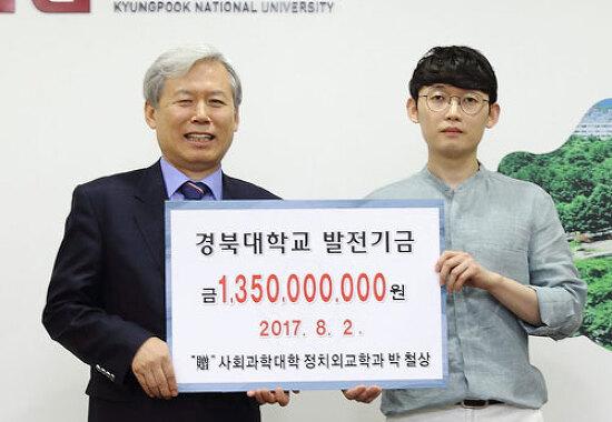 """""""청년 버핏이라 불리우는 '박철상' 씨에 대한 네티즌들의 의심"""" 으로 배우는 logical thinking"""