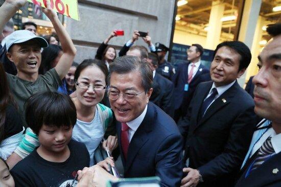 문재인 대통령 UN 총회 참석 3박 5일 일정으로 미국 방문