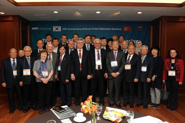 제1회 한‧터키한림원 공동심포지엄 개최