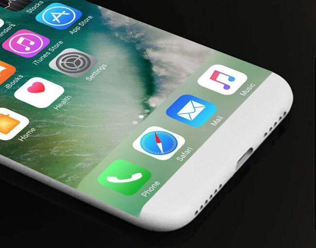 아이폰8 OLED 모델, 갤럭시S7 엣지보다 심플해진다?