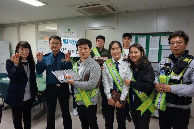 의왕경찰서 청렴동아리 '의무위반 예방 캠페인' 실시