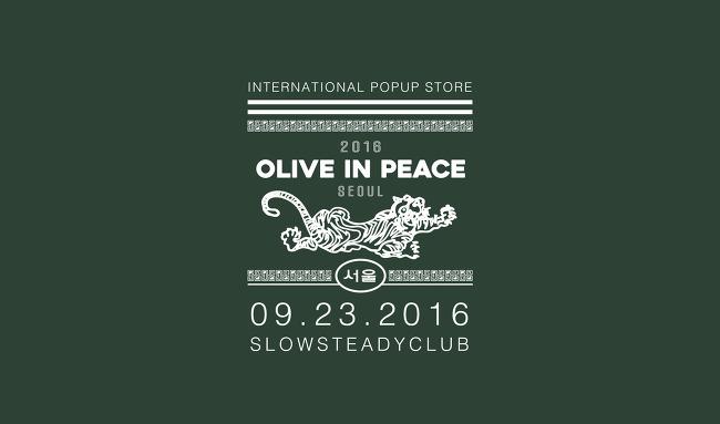 OLIVE IN PEACE 2016 SEOUL