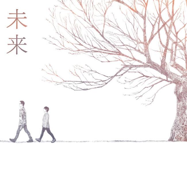 미래(未来) (Covered ver.)