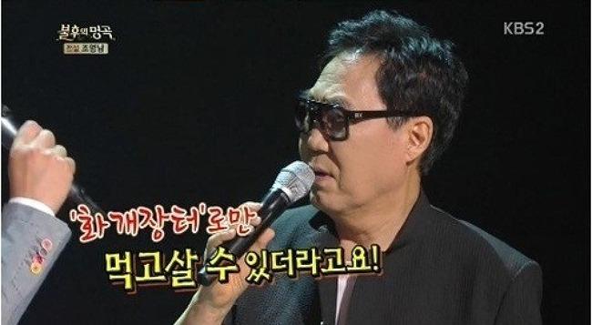 조영남의 대작 논란을 통해 본 미술계 관행