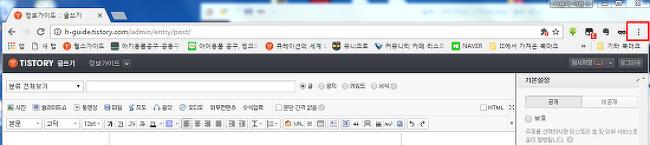 티스토리 가독성 -pc에서 모바일 화면 보기